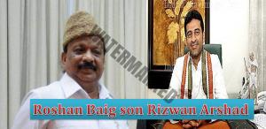 Roshan Baig son Rizwan Arshad