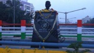 Major Sandeep Unnikrishnan Road