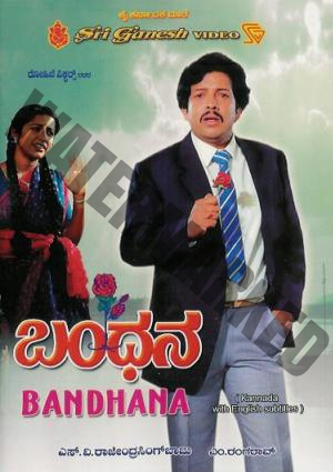 Bandhana-M