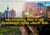 Chikkaraja_Wodeyar_Purchased_Bengaluru_For3Lakhs