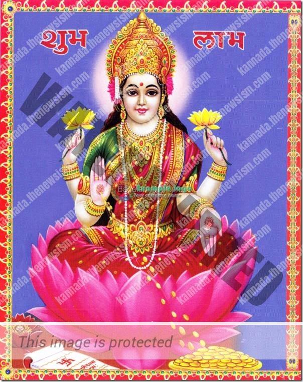 lakshmi-pooje5
